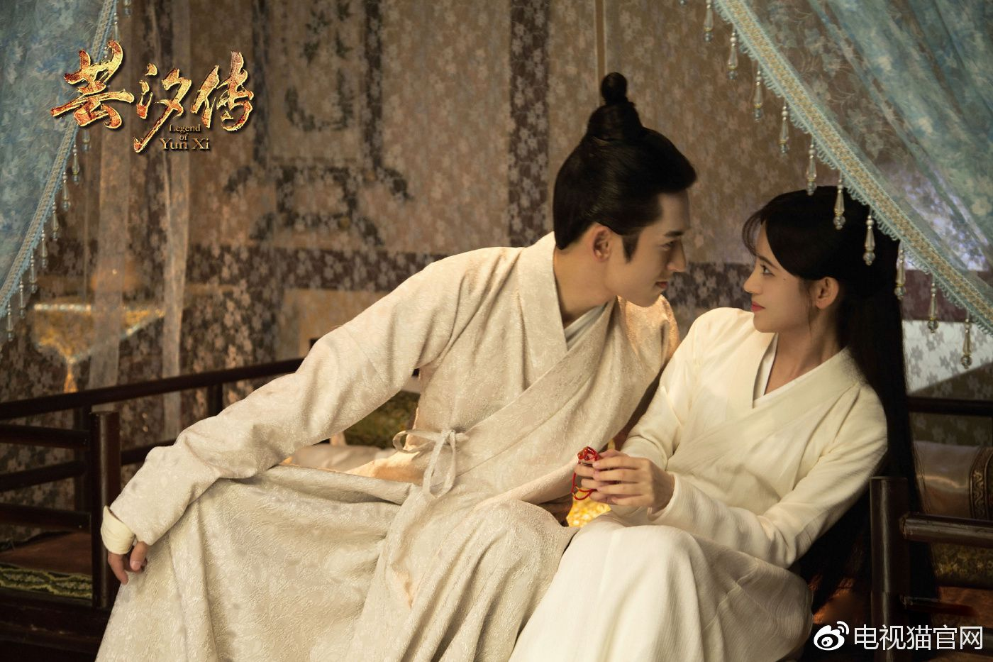 Cúc Tịnh Y, Trương Triết Hạn & Mễ Nhiệt: Bộ ba nhan sắc kinh diễm (7)