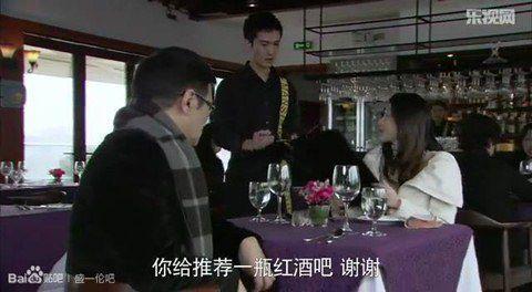 Tất tần tật về Thịnh Nhất Luân - nam diễn viên Hoa ngữ mới nổi (9)
