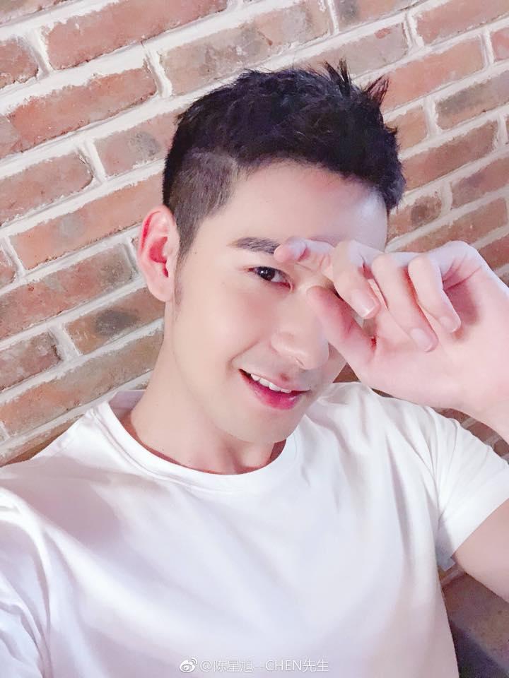 Tìm hiểu đôi chút về chàng diễn viên mới nổi Trần Tinh Húc (5)