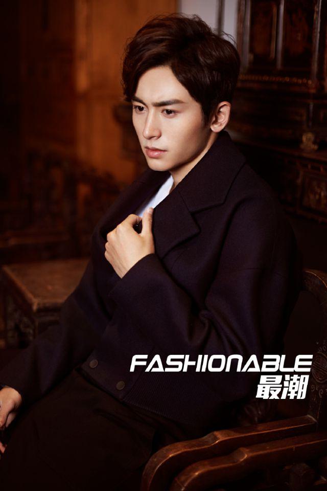Tìm hiểu về profile nam diễn viên Trương Triết Hạn - ca sĩ Tiểu Triết (1)