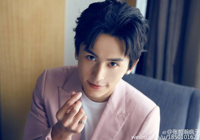 Tìm hiểu về profile nam diễn viên Trương Triết Hạn – Tiểu Triết