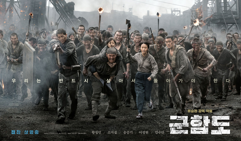 Tổng hợp phim lẻ hành động Hàn Quốc hay nhất 2017 (5)