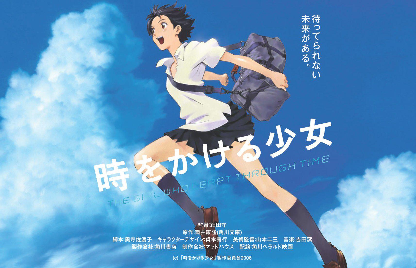 Top 5 anime du hành thời gian độc đáo nhất của Nhật Bản (1)