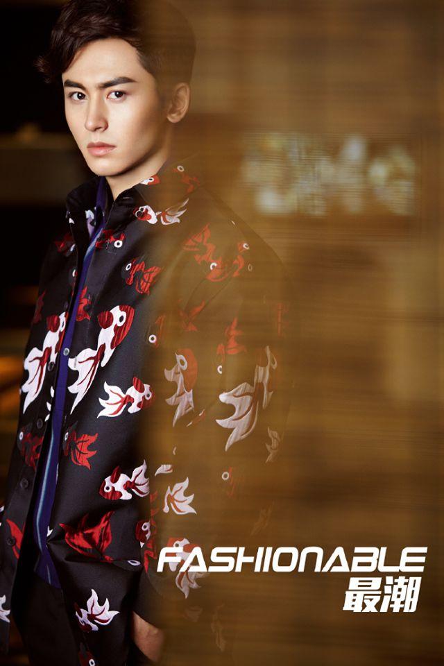Trương Triết Hạn tiết lộ nhiều bí mật thú vị liên quan tới Vu Chính (3)
