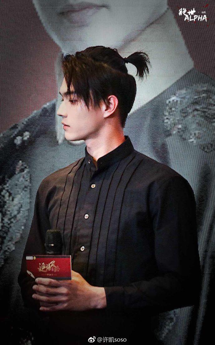 Hứa Khải Profie: Thông tin tiểu sử nam diễn viên điển trai Xǔ kǎi (2)