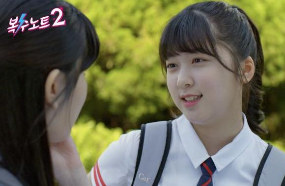 Profile dàn diễn viên phim Cuốn sổ phục thù 2 / Revenge Note 2 (4)