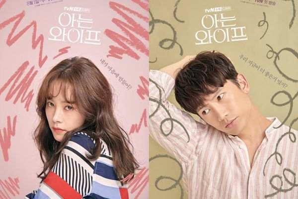 Tổng hợp ca khúc nhạc phim Người Vợ Thân Quen (OST Familiar Wife) (1)