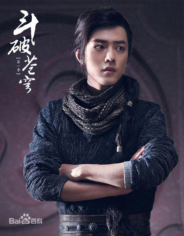 Điểm mặt dàn mỹ nam tài sắc phim cổ trang Đấu phá thương khung (24)