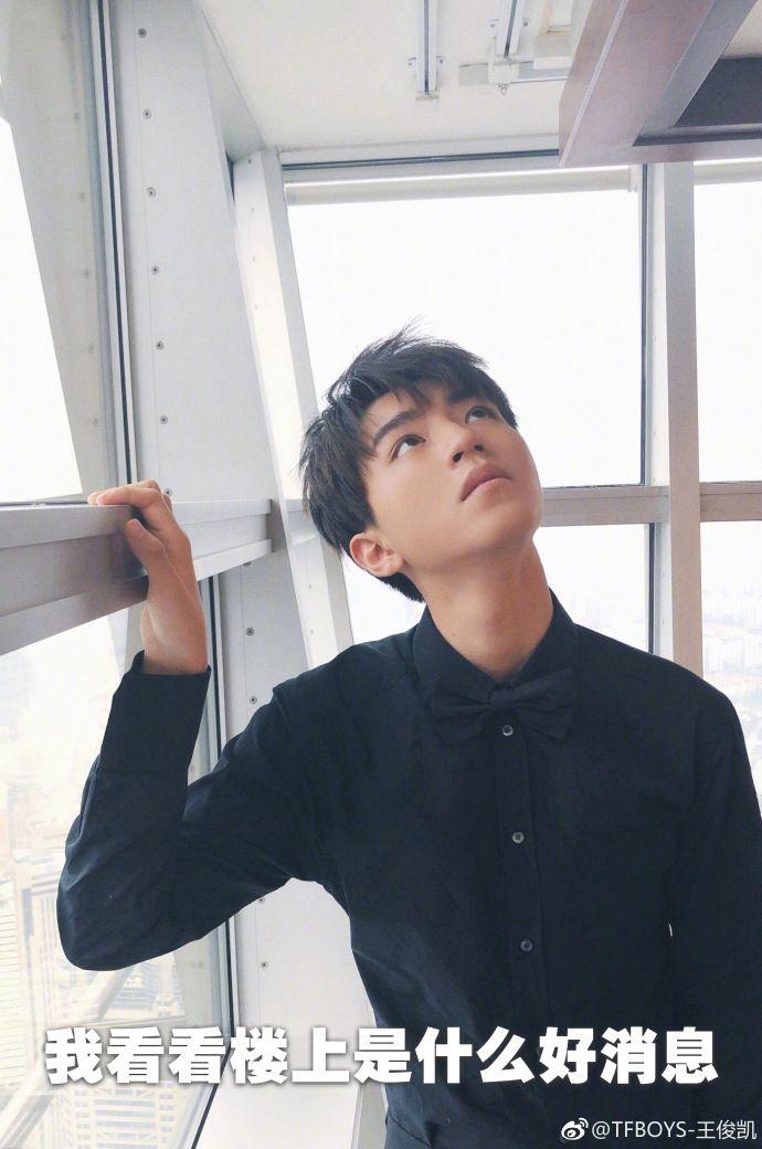 Profile Vương Tuấn Khải: Tiểu Khải lão vương của nhóm nhạc TFBoys (3)