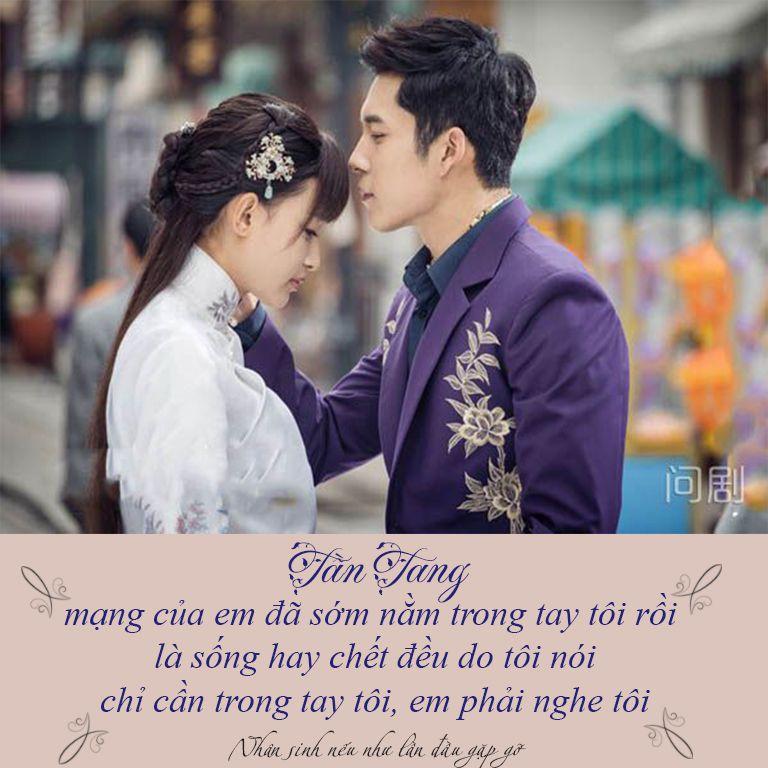 Những câu tỏ tình sến sẩm của loạt soái ca trong ngôn tình Trung Quốc (2)