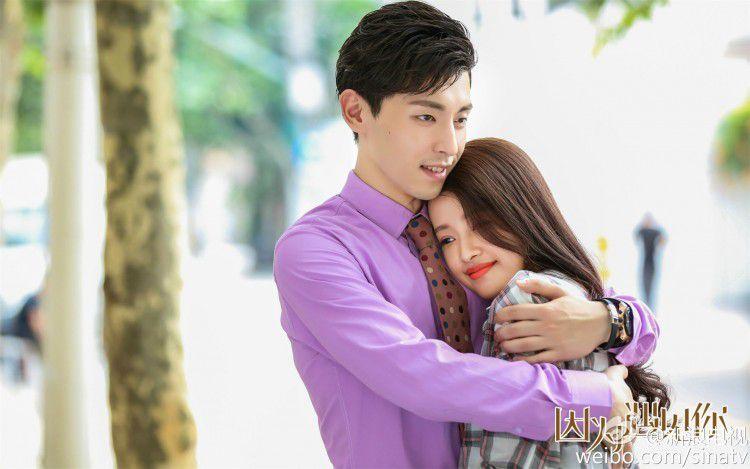 Top 7 bộ phim hay nhất, hot nhất của nam diễn viên Đặng Luân (3)