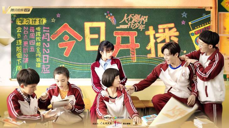 Nhạc phim Sống không dũng cảm uổng phí thanh xuân | OST Hoa ngữ (1)
