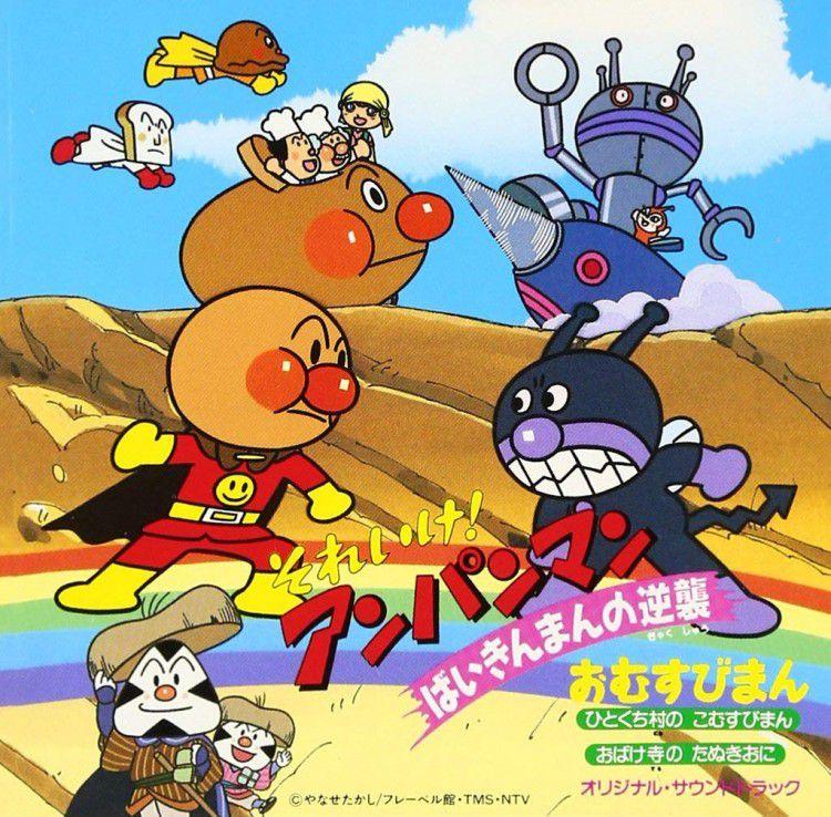 Top 10 phim hoạt hình anime Nhật Bản hay nhất thời kỳ Heisei (14)