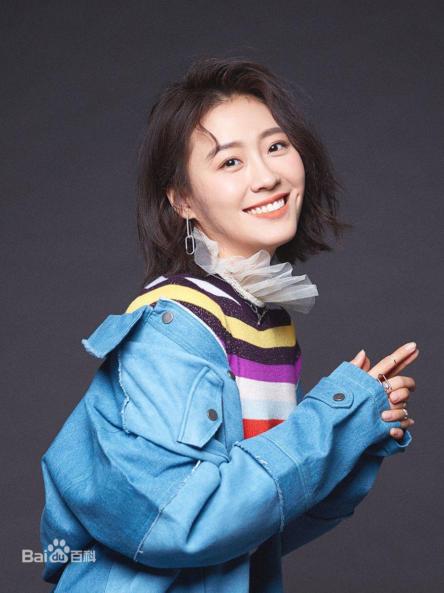"""Từ Khai Sính & dàn diễn viên siêu hot của hit """"Tại sao boss muốn cưới tôi"""" (24)"""