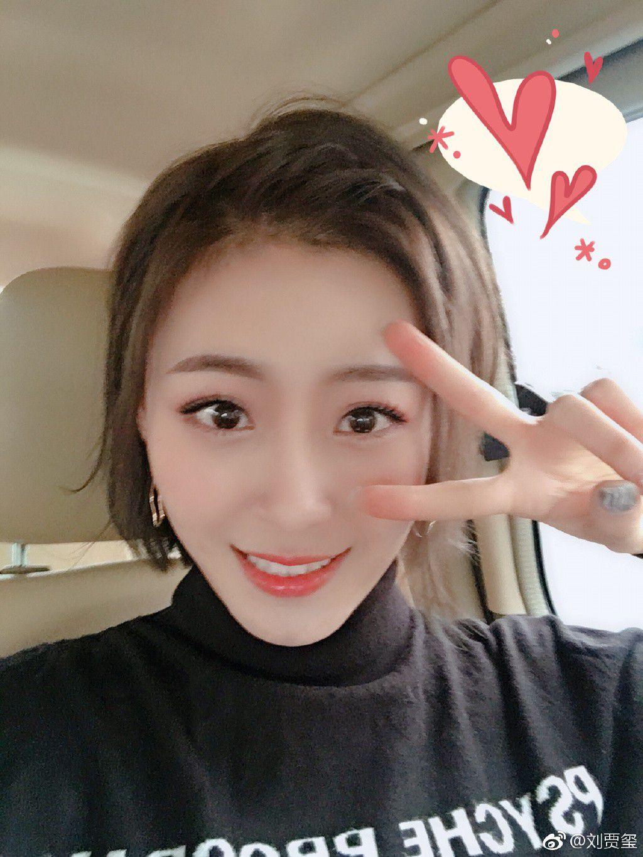 """Từ Khai Sính & dàn diễn viên siêu hot của hit """"Tại sao boss muốn cưới tôi"""" (25)"""