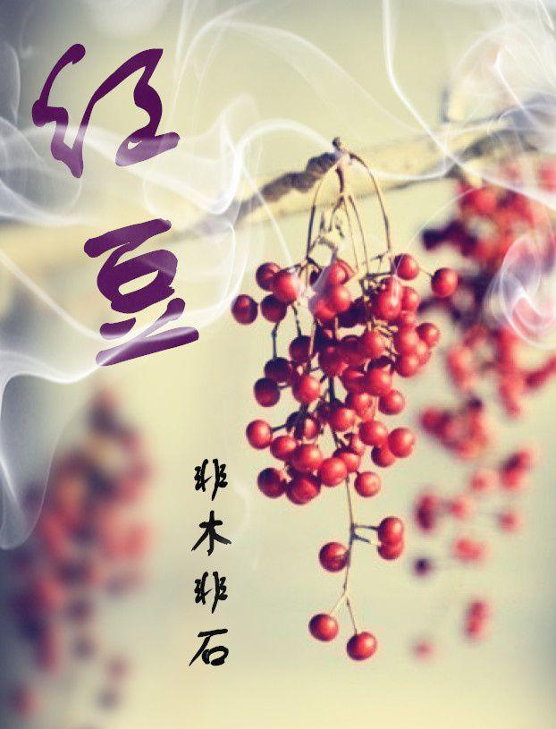 Tổng hợp truyện, tiểu thuyết của tác giả Đường Sương - List truyện hay (1)