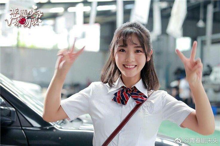 Profile dàn diễn viên phim Gửi Thời Thanh Xuân Ấm Áp Của Chúng Ta (4)