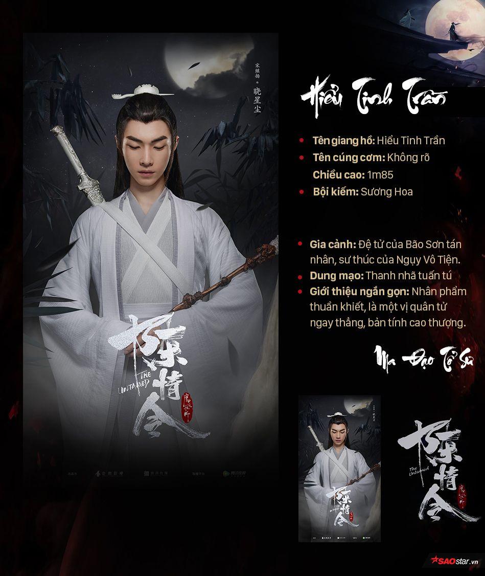 Thông tin nhân vật trong Ma đạo tổ sư, profile nhân vật phim Trần Tình Lệnh (13)
