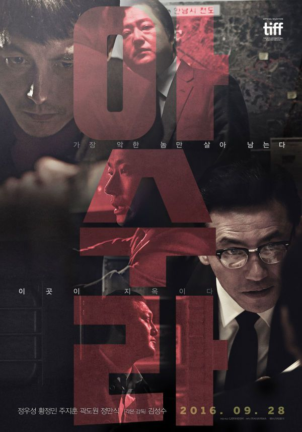 Danh sách những bộ phim hành động Hàn Quốc hay nhất mọi thời đại (10)