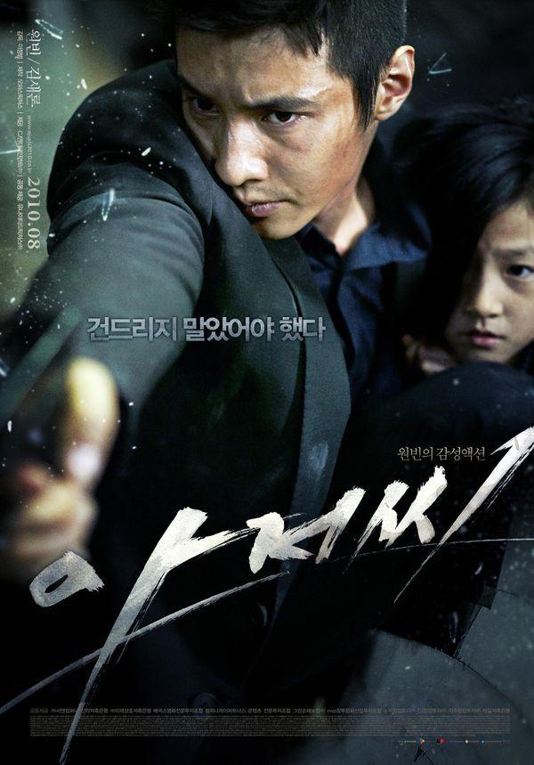 Danh sách những bộ phim hành động Hàn Quốc hay nhất mọi thời đại (2)