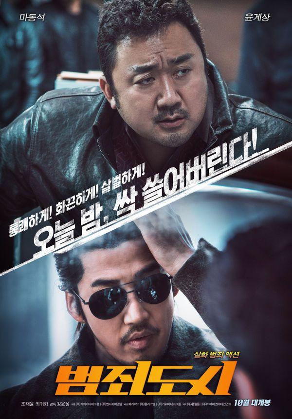 Danh sách những bộ phim hành động Hàn Quốc hay nhất mọi thời đại (3)
