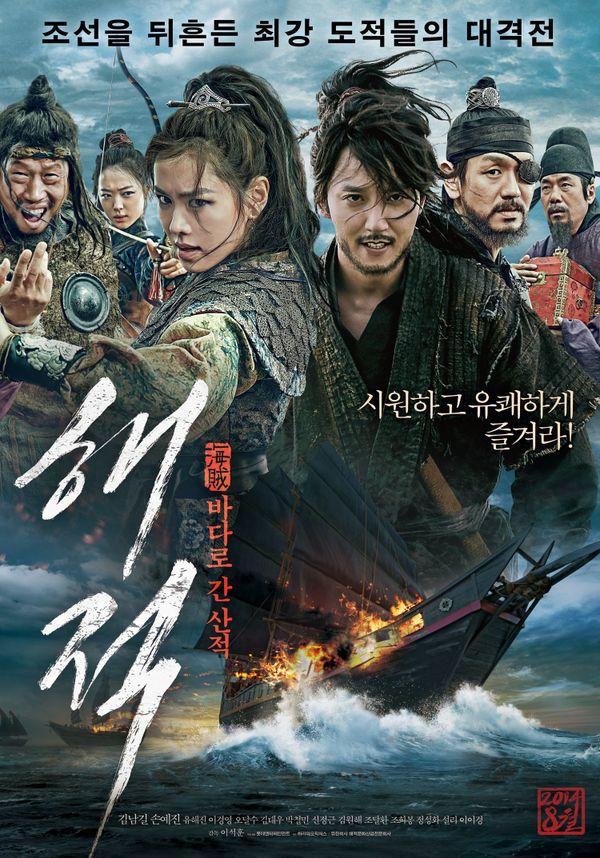 Danh sách những bộ phim hành động Hàn Quốc hay nhất mọi thời đại (5)