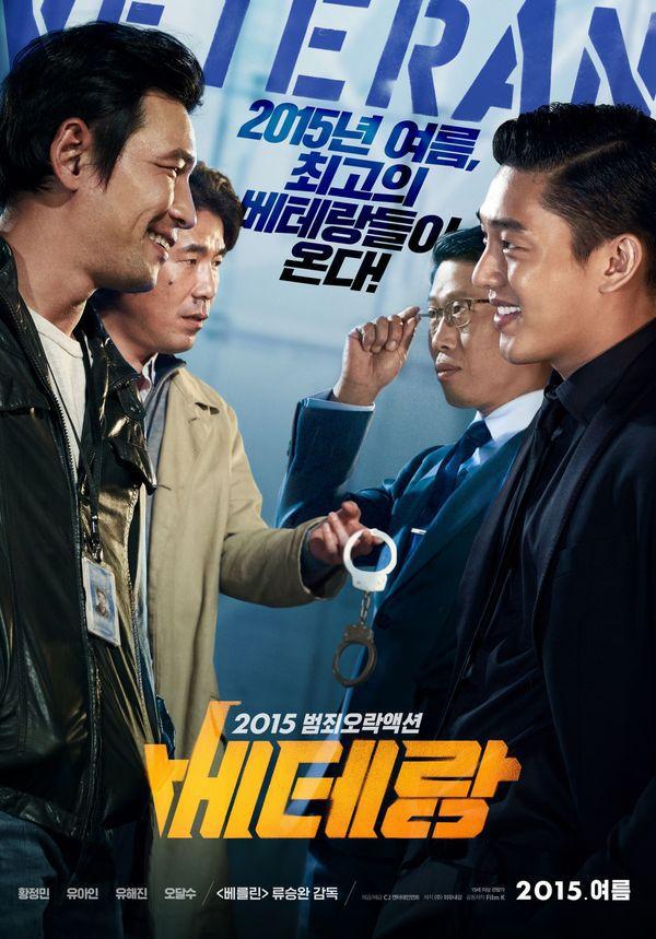 Danh sách những bộ phim hành động Hàn Quốc hay nhất mọi thời đại (6)