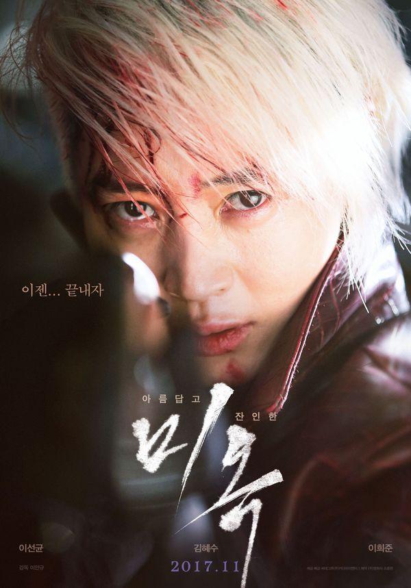 Danh sách những bộ phim hành động Hàn Quốc hay nhất mọi thời đại (9)