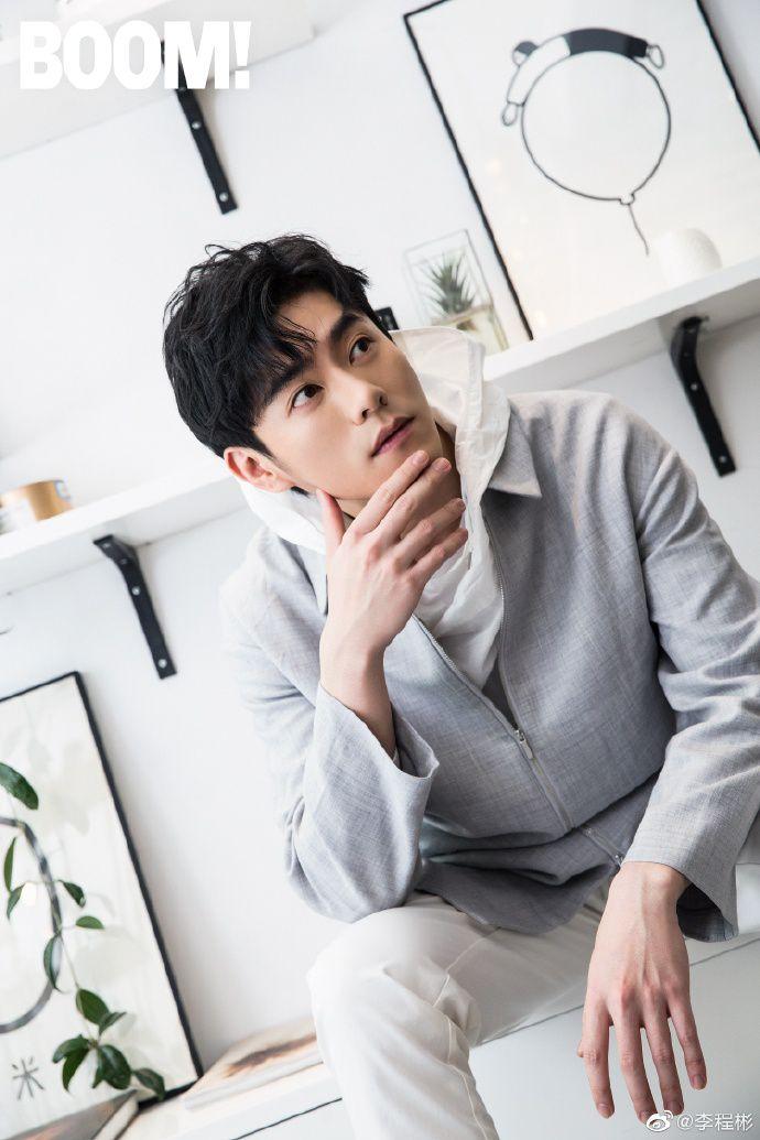 Profile Lý Trình Bân: Thông tin tiểu sử nam diễn viên điển trai của Cbiz (18)