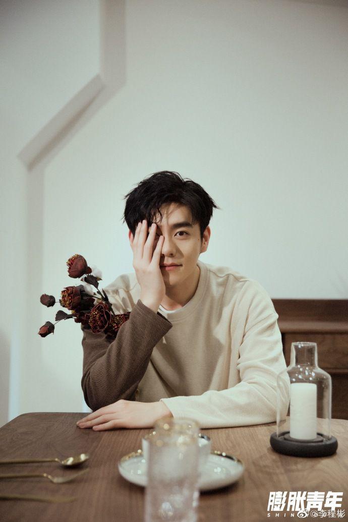Profile Lý Trình Bân: Thông tin tiểu sử nam diễn viên điển trai của Cbiz (20)