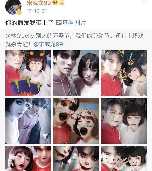 Nam diễn viên Tống Uy Long gây sốt với tình trường phong phú (14)