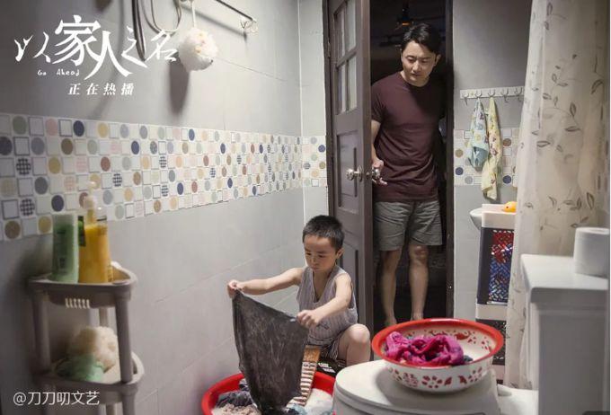 Bộ ba diễn viên nhí đầy tài năng trong phim Lấy danh nghĩa người nhà (10)
