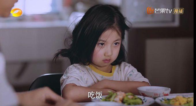 Bộ ba diễn viên nhí đầy tài năng trong phim Lấy danh nghĩa người nhà (2)
